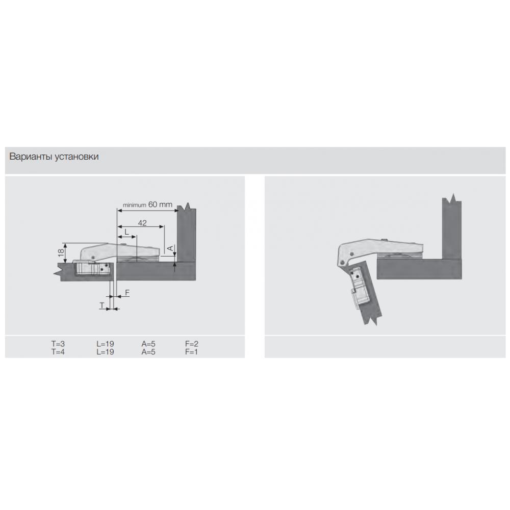Петля SAMET Star для угловых шкафов с углом 90°