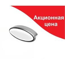Ручка MARCA 610-096, срібло-антик/білий