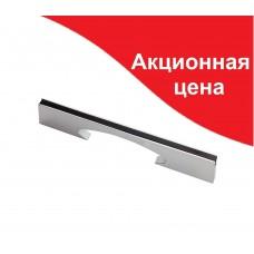 Ручка  MARCA 214-160, хром/чорний