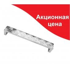 Ручка  MARCA 104-192, хром