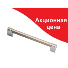 Ручка  MARCA 221-160, хром/сатин