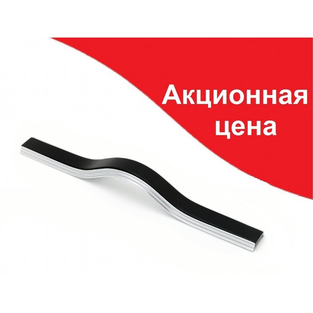 Ручка  MARCA 226-160, хром/черный