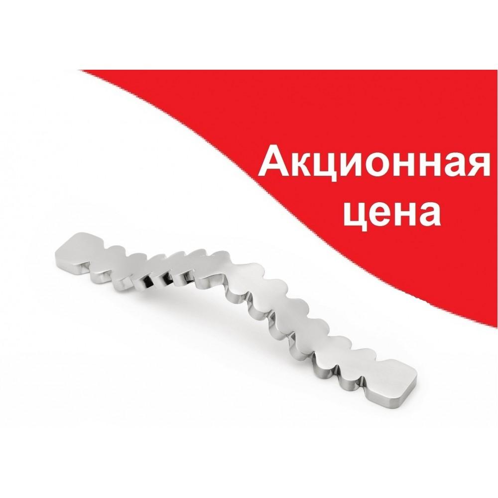 Ручка  MARCA 234-192, алюминий