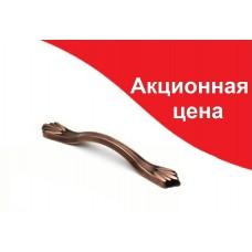 Ручка  MARCA 602-160,  бронза/антик