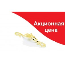 Ручка  MARCA 607-192мм, золото