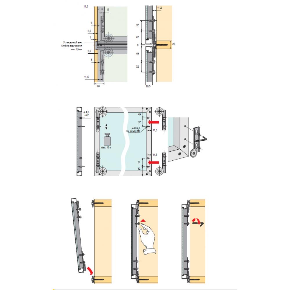 Розсувна система Slide Line 66 для ДСП
